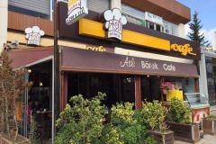 cafe lounge adisyon sistemi
